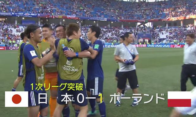 祝 決勝トーナメント進出!!
