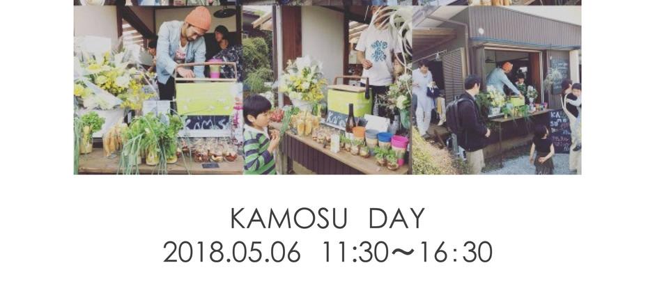 2018.05.06 KAMOSU DAY!