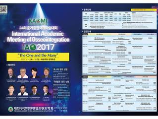 Dr Jin Kim lectures at KAOMI in Seoul, Korea