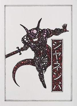 CANDY ジャネンバ — 28 x 38 cm. Print