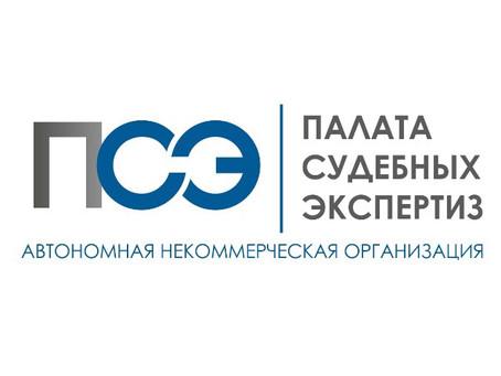 Открытие офиса в г. Пермь