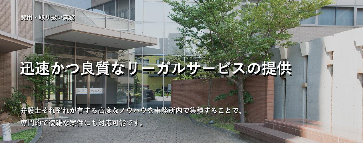 取扱業務.jpg