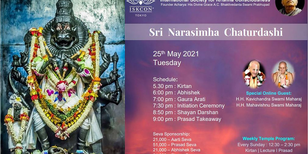 Sri Narasimha Chaturdashi
