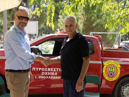 Πυροσβεστικά NAVARA στο Σύλλογο Εθελοντών Πολιτικής Προστασίας Δ.Κ. Διονύσου από τη Ν. Ι. Θεοχαράκης