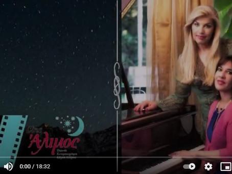 "To zoi.gr σε μουσική βραδιά ""Μουσικό ταξίδι στον έναστρο ουρανό"""