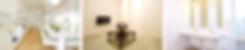 バリアフリーサロンアンジュ キッチン 和室 洗面台