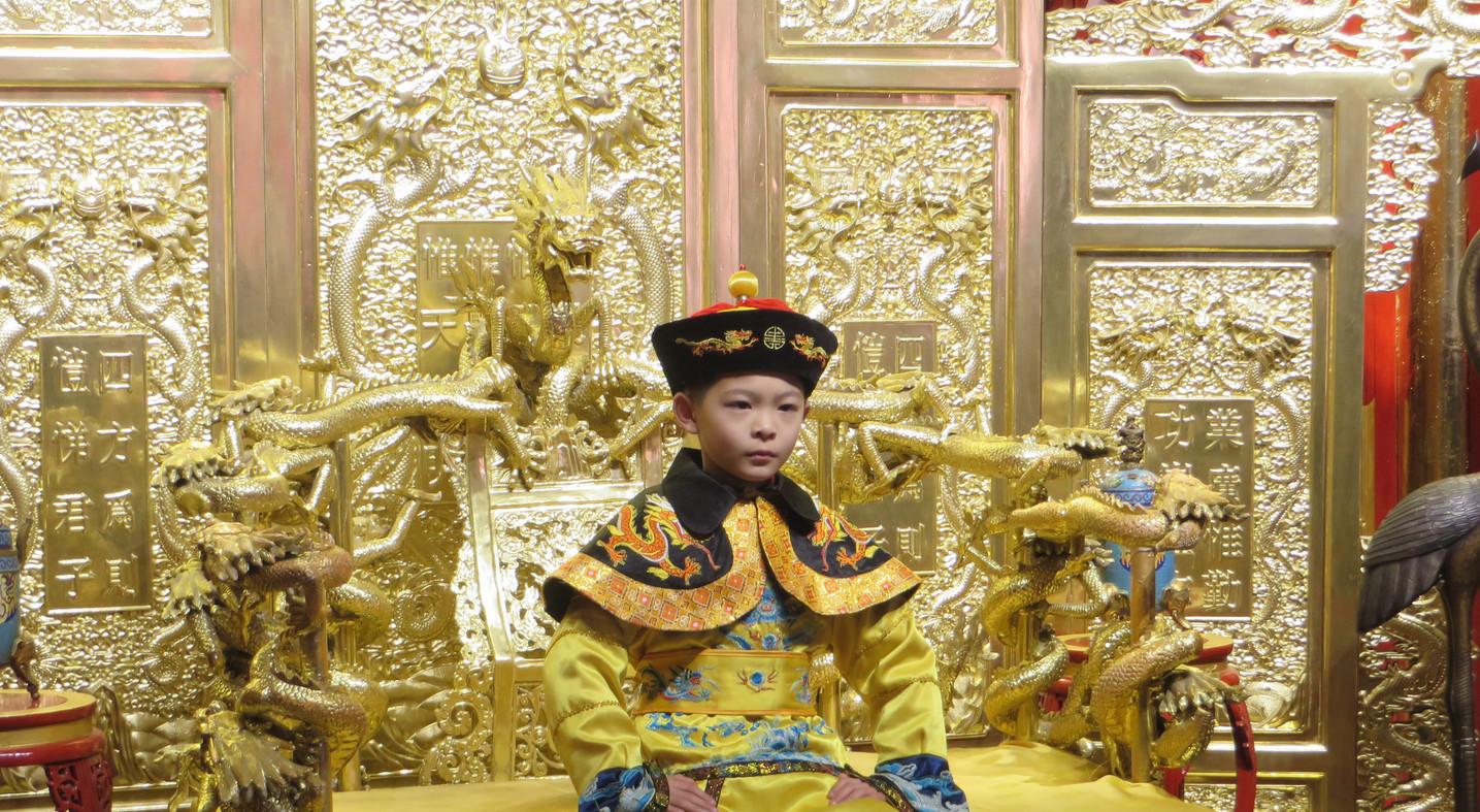 Peking Kaiserpalast.JPG