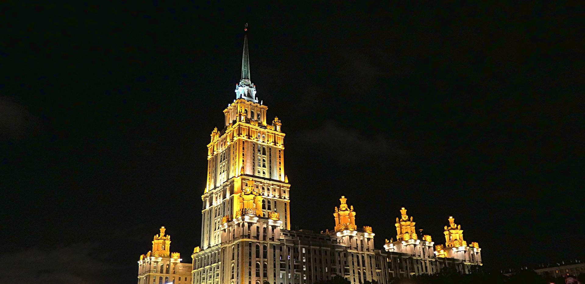 Stalin- Gebäude Moskau