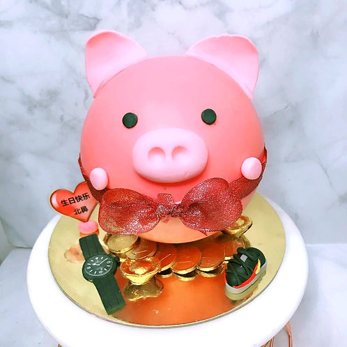 Piggy Bank with Watch and Shoe Pinata Knock Knock Cake