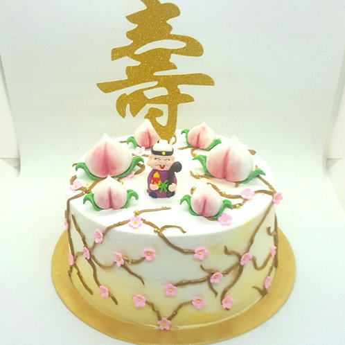Shou Tao Longevity Grandma Cake