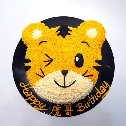 Cute Tiger Cream Cake
