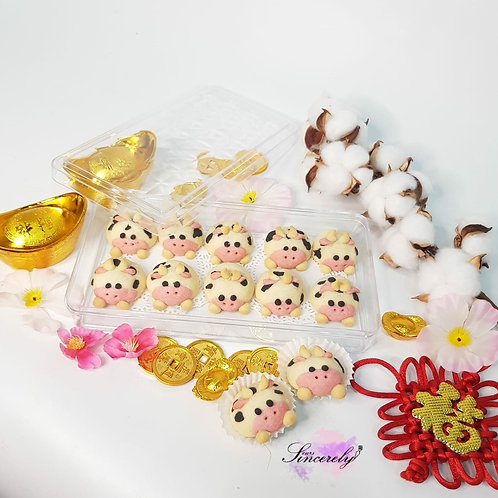 Tsum Tsum COW Pineapple Tarts (10pcs)