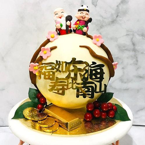 Longevity Grandpa & Grandma Knock Knock Pinata Surprise Cake