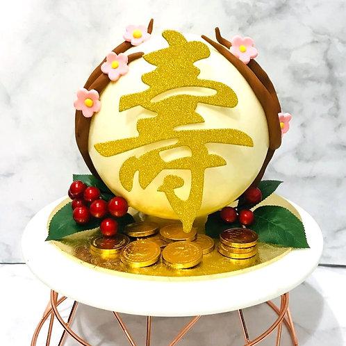 Longevity Shou Knock Knock Pinata Surprise Cake