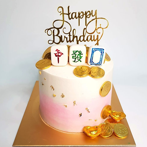 Pink Mahjong Money Pulling Cake