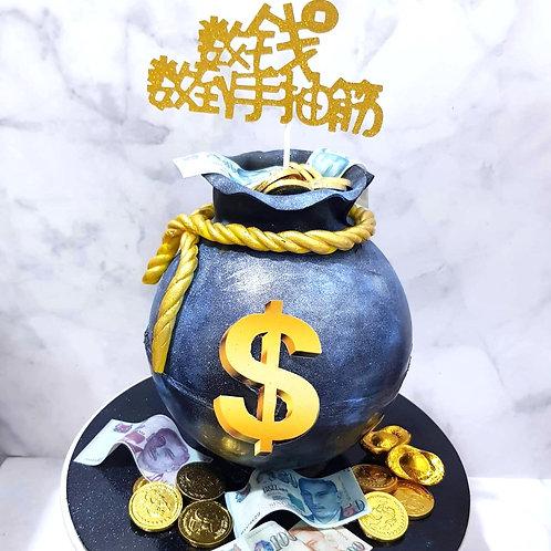 Blue Galaxy Money Bag Pinata Surprise Cake