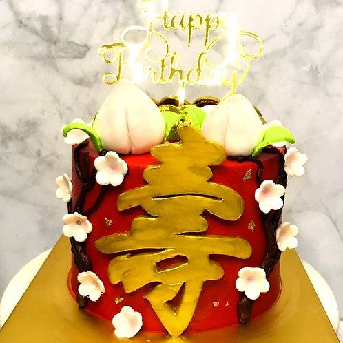Red Longevity Buns with Big Cherry Blossom Money Pulling Cake