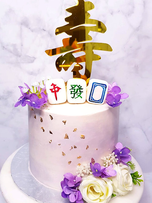 Purple And White Floral Mahjong Money Pulling Cake