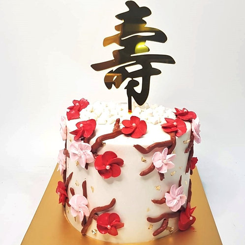 Red And Pink Cream Piping Blossom Tree Money Pulling Cake