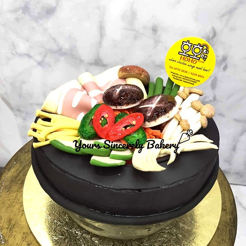 Korean Food Cake
