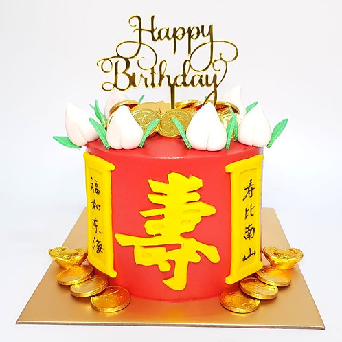 Red Longevity With Side Banners Money Pulling Cake