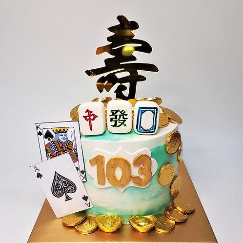 Poker Mahjong Turquoise Money Pulling Cake