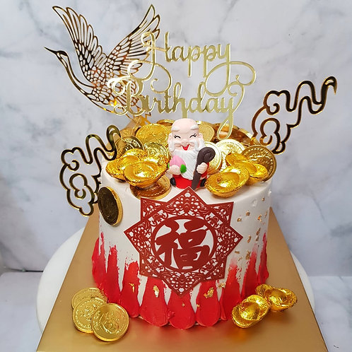 Ahgong Wealthy Rich Gold Pheonix Red And White Money Pulling Cake