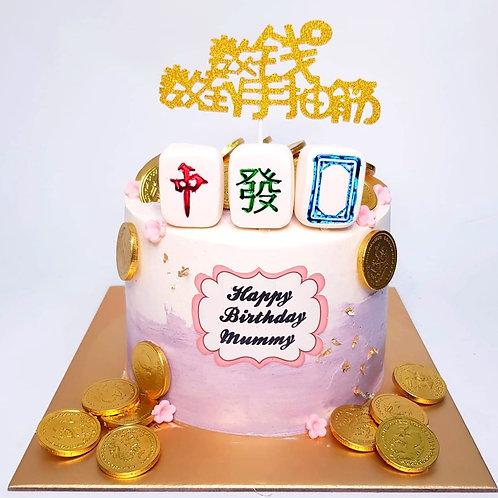 Sweet Floral Purple Mahjong Money Pulling Cake