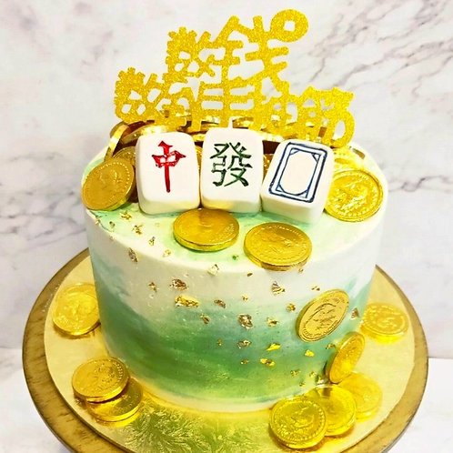Green Mahjong Money Pulling Cake