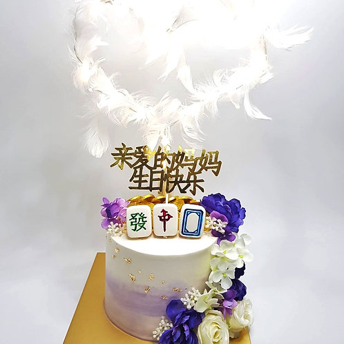 Fairy Feather Lights Purple Floral Mahjong Money Pulling Cake
