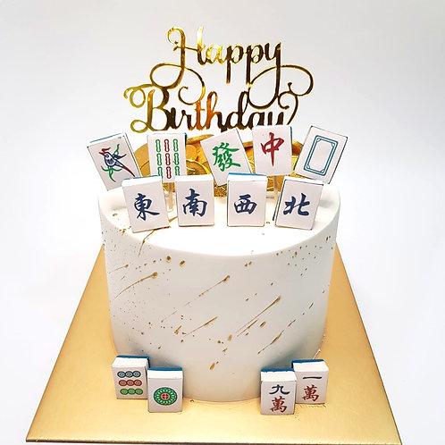 十三幺Thirteen Wonders Mahjong Money Pulling Cake