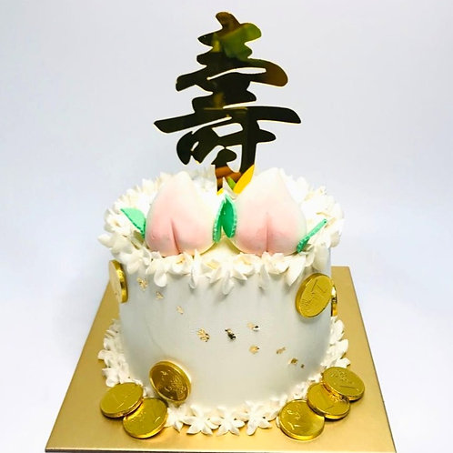 Longevity Peach Buns Simple Money Pulling Cake