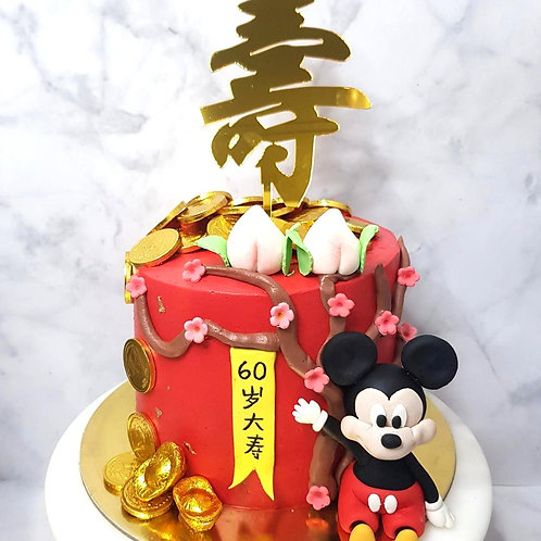 Mickey Mouse Red Longevity Money Pulling Cake