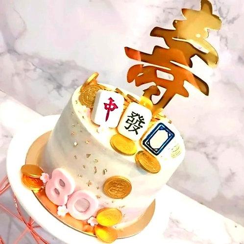 Pastel Purple Mahjong Money Pulling Cake