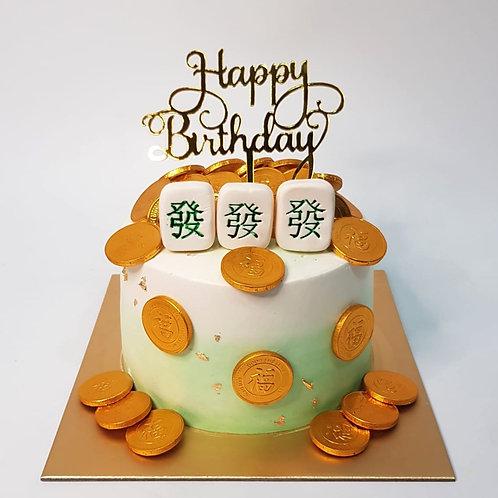 Green Mahjong Money Pulling Cake