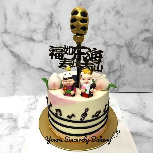 Longevity Music Karaoke Microphone Singing Music Cake