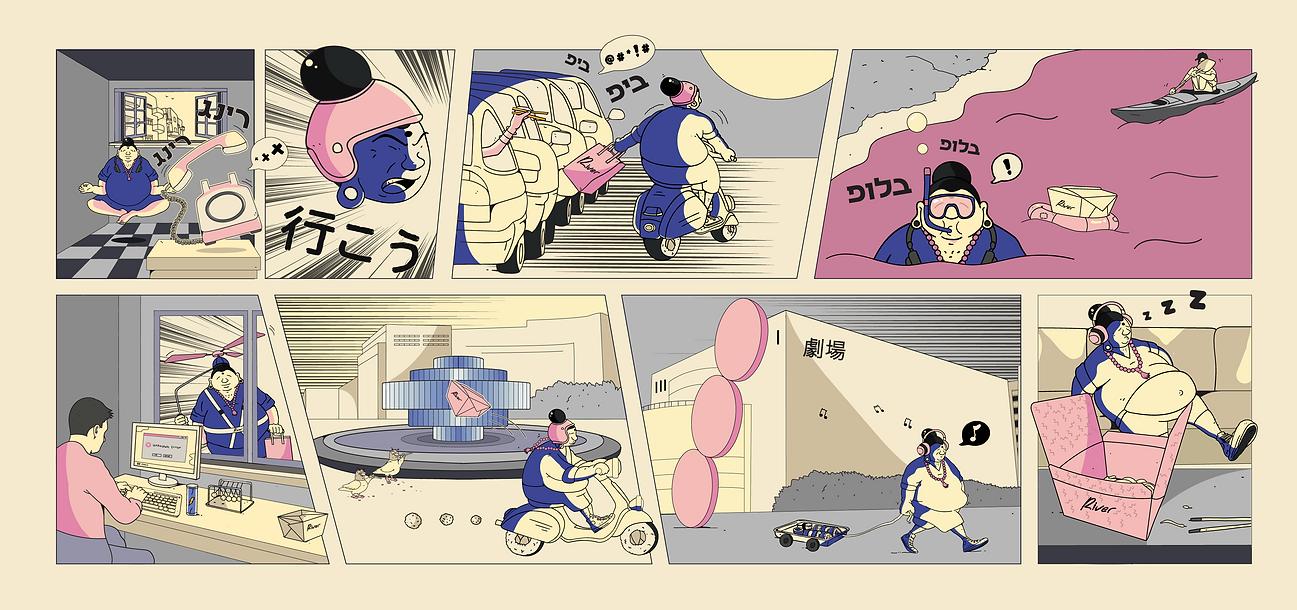 comics2-02-02.png