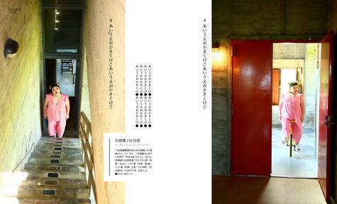 台湾: 98-117 入稿4.jpg