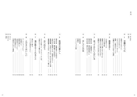 p1-74.jpg