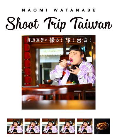 台湾カバー 最終入稿PDFああ.jpg