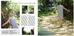 bookdesign ryoku yonekawa 米川リョク