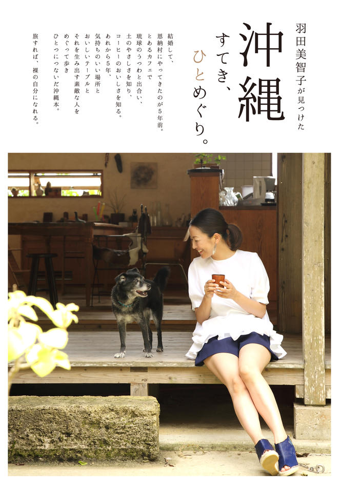 米川リョク ryoku yonekawa yonekawa design yonekawadesign
