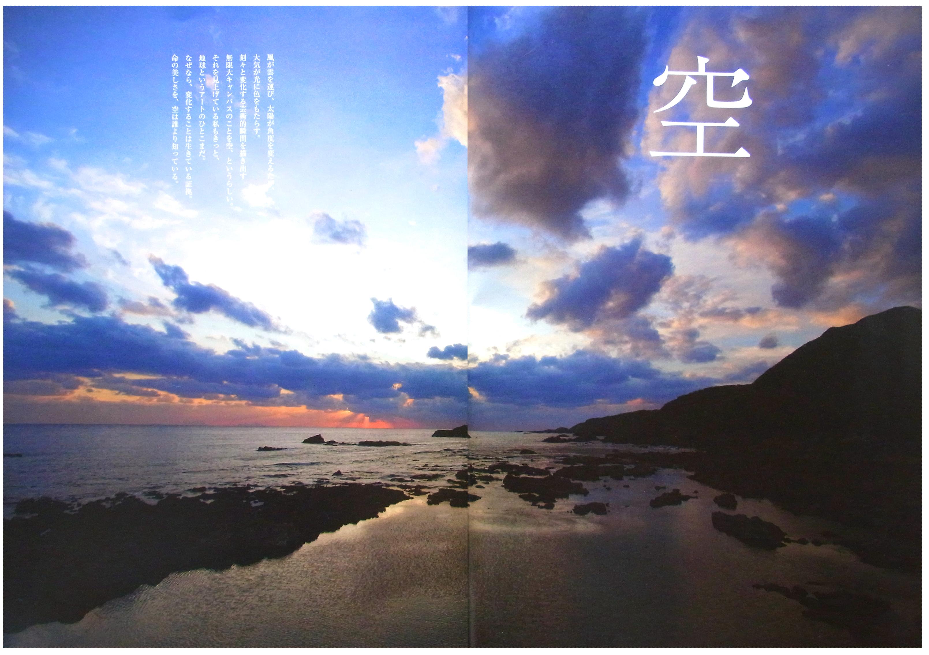 屋久島 bookdesign ryoku yonekawa 米川リョク