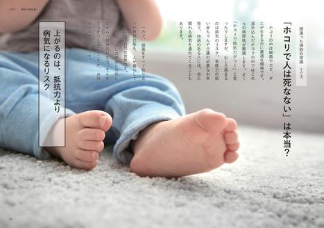 米川リョク ryokuyonekawa