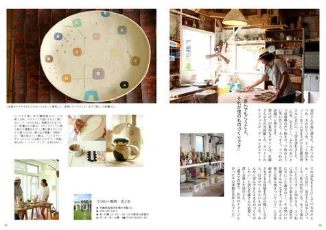 p52-613.jpg