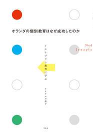 米川リョク yonekawa design