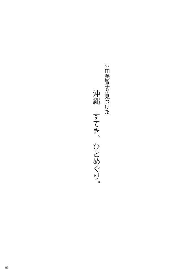 p1-7.jpg