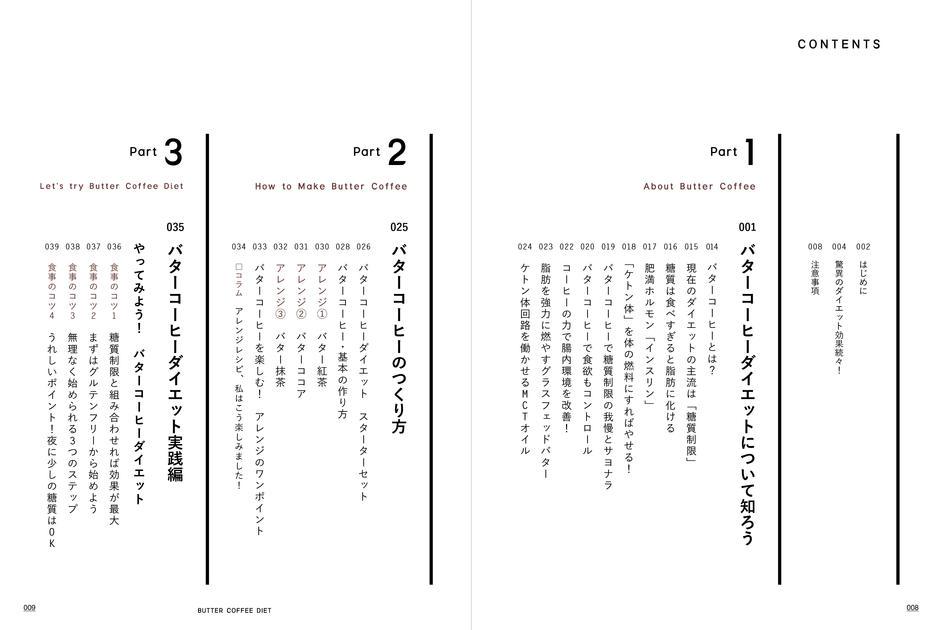 8-12-1.jpg