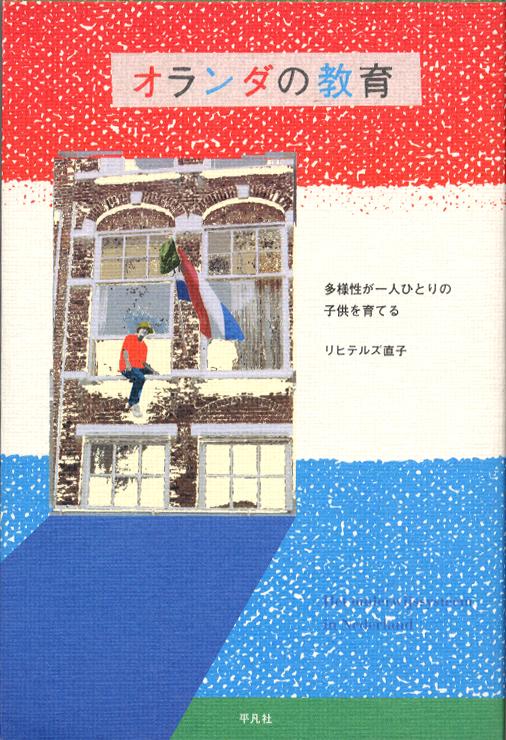 米川リョク ryoku yonekawa