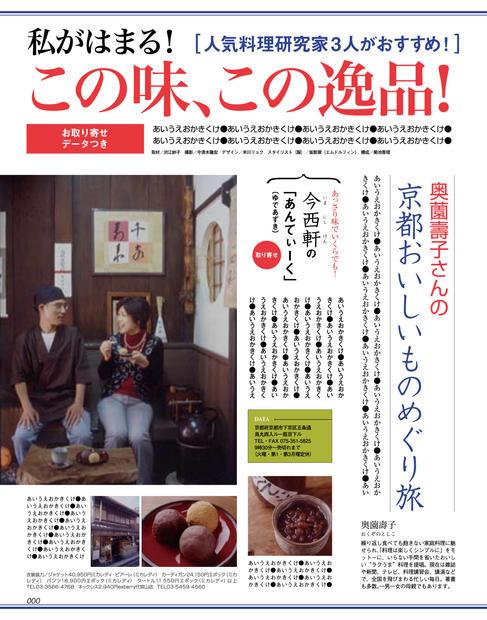と米川リョクりよせ のコピー-1.jpg